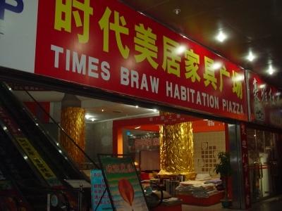Times Braw Habitation Piazza